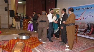 برگزاری جشنواره آشپزی به مناسبت ولادت با سعادت حضرت فاطمه زهرا (س) در بوکان