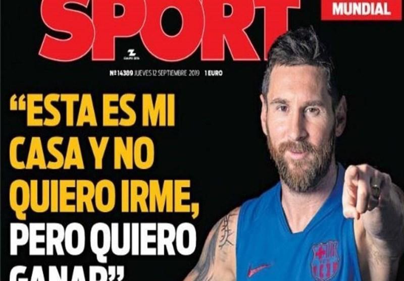 مسی: مطمئن نیستم که بارسلونا تمام تلاشش را برای برگرداندن نیمار انجام داده باشد، می خواهم بمانم