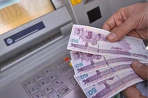 خانوارهای جدید مشمول قطع یارانه نقدی شناسایی شدند