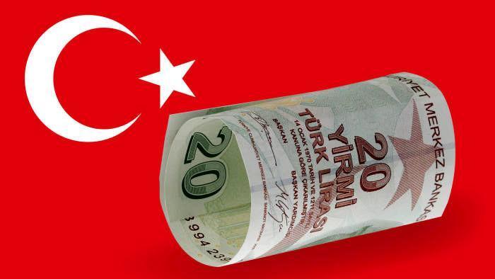 قیمت لیر ترکیه امروز سه شنبه 23 مهر چقدر است؟