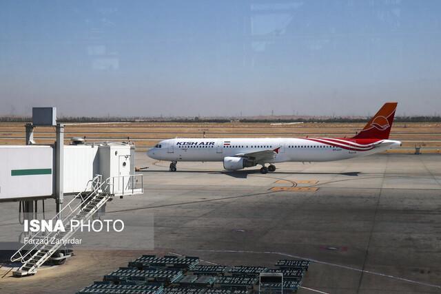 شرایط نامساعد جوی مانع برقراری پرواز در فرودگاه خرم آباد نمی گردد