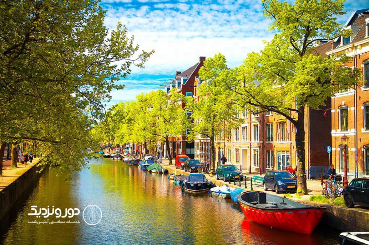 هزینه های سفر به هلند