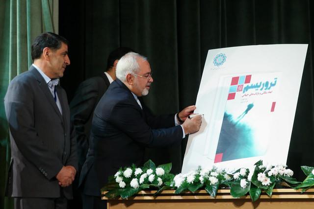 مراسم رونمایی از کتاب های موسسه آینده پژوهی دنیا اسلام و دانشگاه شهید بهشتی