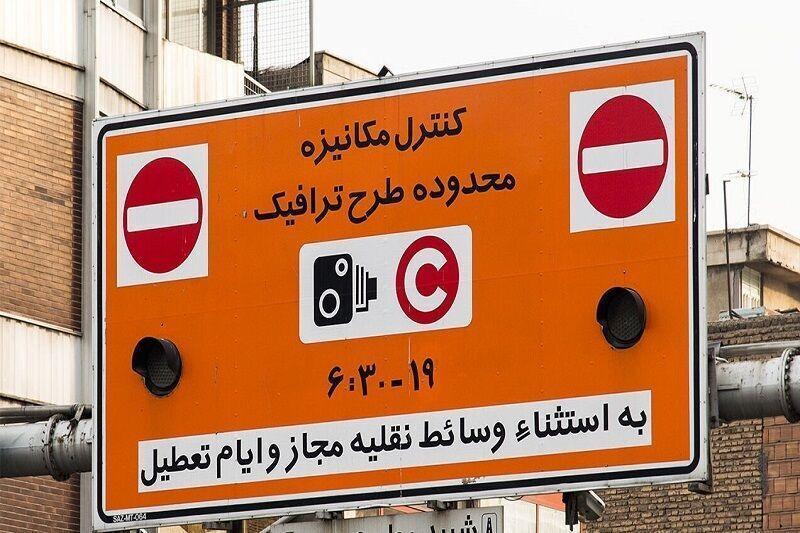 خبرنگاران طرح زوج و فرد تا انتها سال در اصفهان اجرا نمی گردد