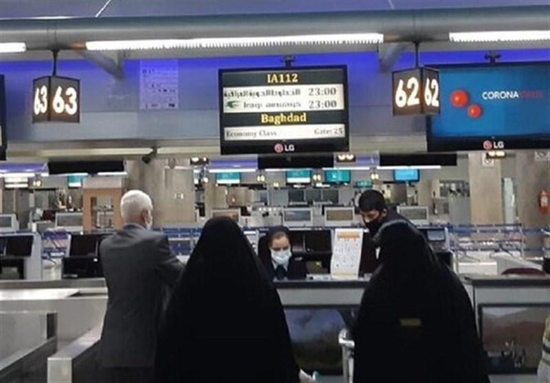پروازهای فوق العاده عراق به ایران و عمان