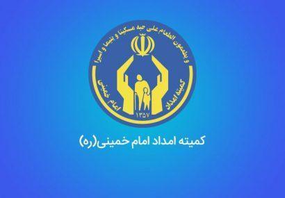 کمیته امداد، سه هزار و 291 میلیارد تومان کمک های مردمی جمع آوری و توزیع شد