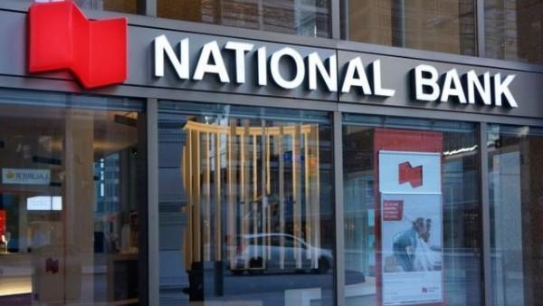 افشای اطلاعات مشتریان بانک ملی کانادا