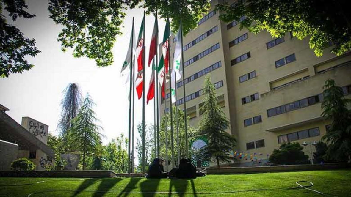 ارائه دروس عملی دانشگاه الزهرا در تابستان