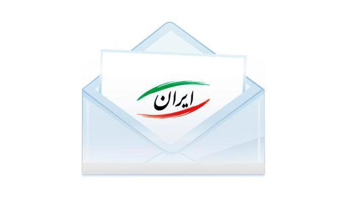 ایمیل ایرانی با هدف ارتقای امنیت داده ها پیاده سازی شد