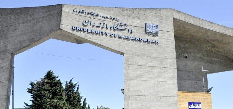 خبرنگاران دانشگاه مازندران ظرفیت کلاس مجازی خود را به پنج هزار نفر رساند
