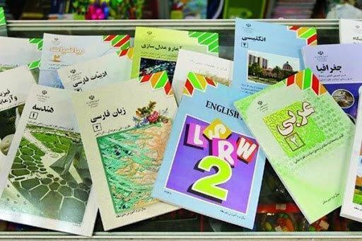 مهلت ثبت و اصلاح سفارش کتب درسی تمدید شد