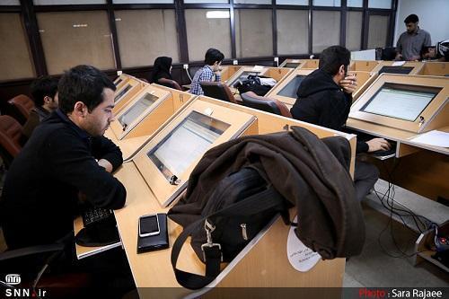 کلاس های تئوری دانشگاه خلیج فارس به صورت مجازی برگزار می گردد