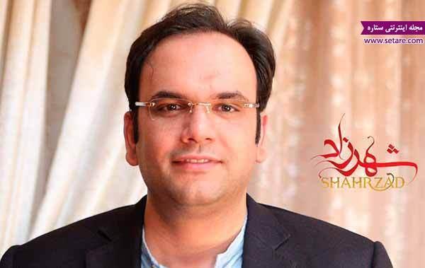 واکنش رسمی سازندگان شهرزاد به بازداشت محمد امامی