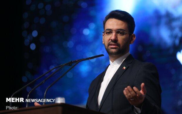 سامانه های آموزش مجازی دانشگاه آزاد با دستور رئیس جمهور رایگان شد