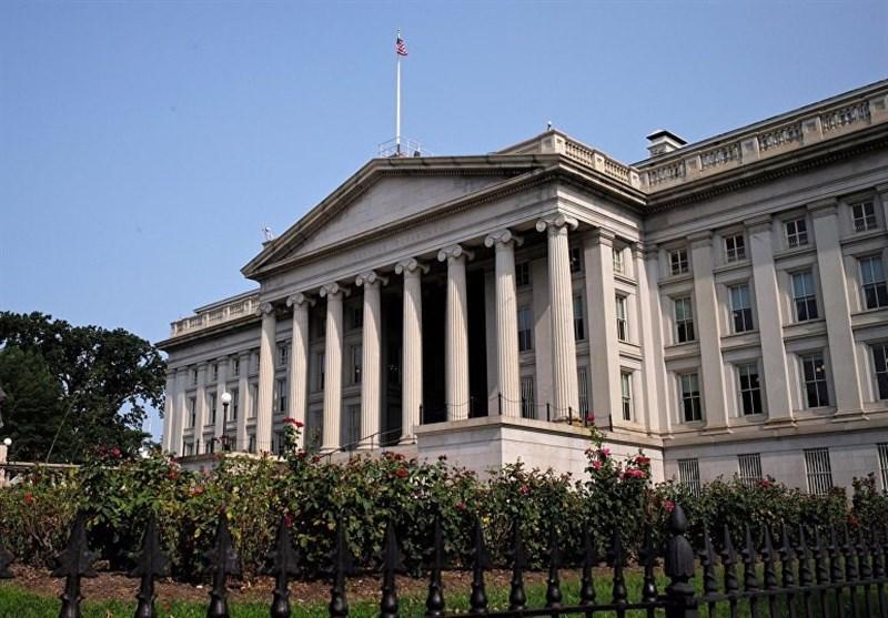 آمریکا یک مرکز علمی تحقیقاتی روسیه را تحریم کرد