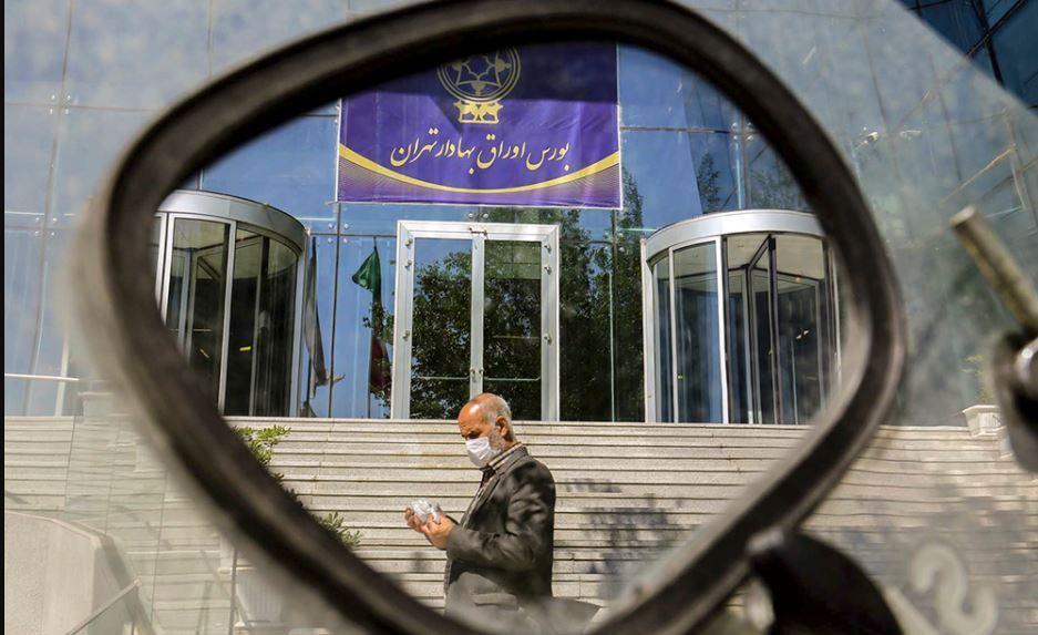 شرایط فعالیت بورس با تعطیلی تهران