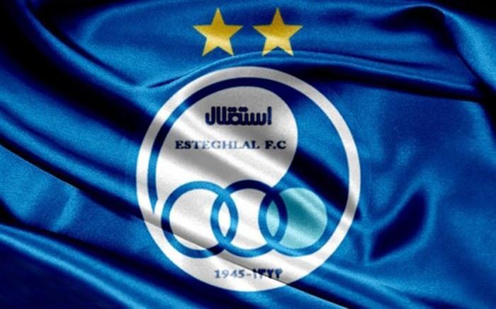 اعضا کمیته فنی باشگاه استقلال معرفی شدند