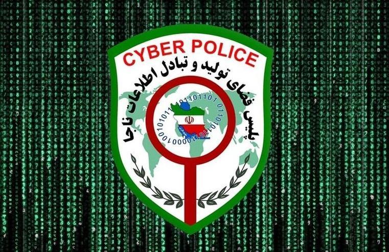 صراف قلابی فضای مجازی بازداشت شد