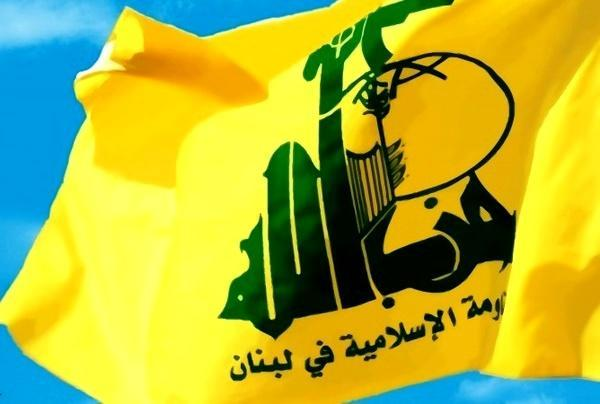 اسلوونی حزب الله لبنان را سازمان تروریستی اظهار داشت