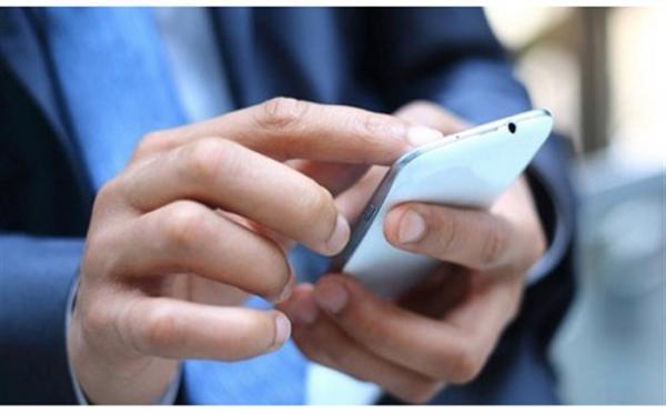 پیامک ارسال شده به بعضی افراد با موضوع ابلاغ الکترونیک قضایی جعلی است