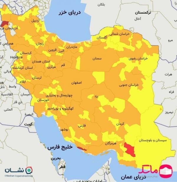 جدیدترین محدودیت های ورزشی در سراسر ایران