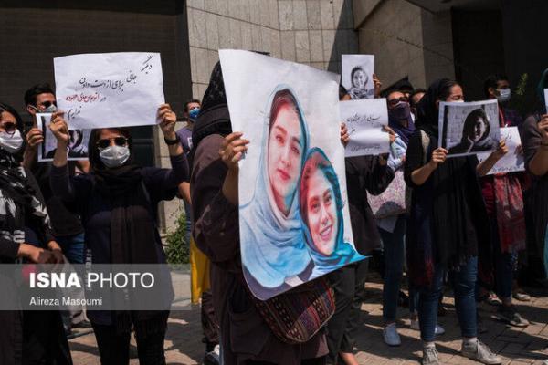 تجمع خبرنگاران، مقابل سازمان حفاظت محیط زیست