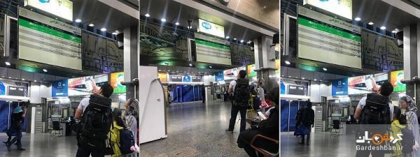 سردرگمی گردشگران خارجی در ایستگاه های راه آهن، آموزش اعداد فارسی برای جهانگرد خارجی در ایستگاه راه آهن تهران!