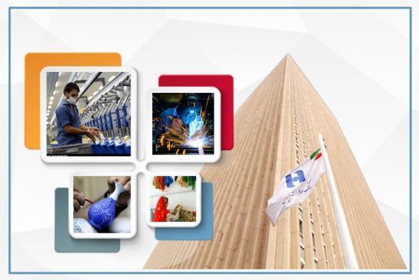 تسهیلات تازه بانک صادرات برای بنگاه های کوچک و میانه