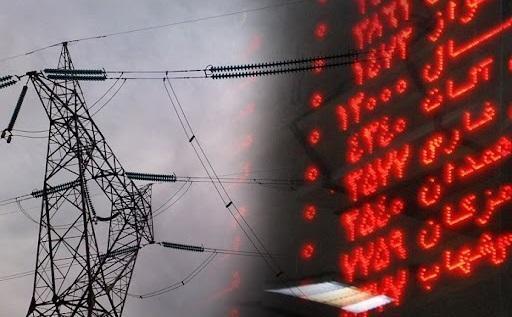 معرفی 243 مشترک دریافت گواهی ظرفیت به بورس انرژی