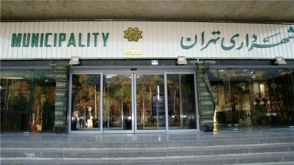دستور زاکانی برای واریز همه منابع درآمدی به خزانه شهرداری تهران